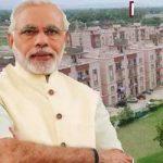 प्रधानमंत्री आवास योजना दिल्ली 2018