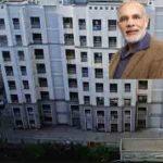 प्रधानमंत्री आवास योजना मेघालय