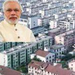 प्रधानमंत्री आवास योजना चंडीगढ़ 2018