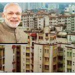 प्रधानमंत्री आवास योजना कानपुर फ्लैट योजना 2018