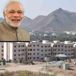 प्रधानमंत्री आवास योजना उदयपुर 2018