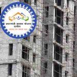 प्रधानमंत्री आवास योजना Sitapur 2018