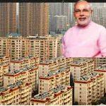 प्रधानमंत्री आवास योजना Rajasthan