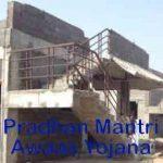 प्रधानमंत्री आवास योजना गोवा