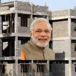 प्रधानमंत्री आवास योजना Navsari