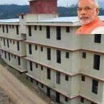 प्रधानमंत्री आवास योजना ओडिशा
