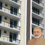प्रधानमंत्री आवास योजना सीकर