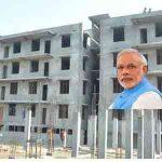 प्रधानमंत्री आवास योजना जयपुर 2018