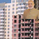 प्रधानमंत्री आवास योजना Kanshiramnagar