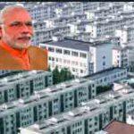 प्रधानमंत्री आवास योजना पंजाब