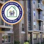 प्रधानमंत्री आवास योजना Arunachal Pradesh