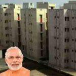 प्रधानमंत्री आवास योजना North Bastar-Kanker