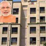प्रधानमंत्री आवास योजना Vijayapura