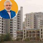 प्रधानमंत्री आवास योजना Jammu Kashmir