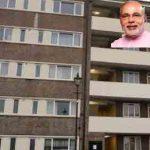 प्रधानमंत्री आवास योजना बीजापुर