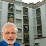प्रधानमंत्री आवास योजना कबीरधाम