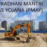 प्रधानमंत्री आवास योजना मंड्या