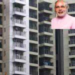 प्रधानमंत्री आवास योजना बलोडा बाज़ार