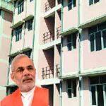 प्रधानमंत्री आवास योजना बोतड