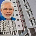 प्रधानमंत्री आवास योजना सीजी बलरामपुर