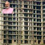 प्रधानमंत्री आवास योजना कच्छ
