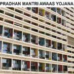 प्रधानमंत्री आवास योजना मेहसाणा