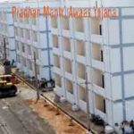 प्रधानमंत्री आवास योजना नबरंगपुर