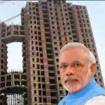 प्रधानमंत्री आवास योजना नलबारी