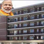प्रधानमंत्री आवास योजना प्रकाशम