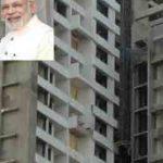 प्रधानमंत्री आवास योजना सेराइकेला-खारसवान