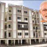 प्रधानमंत्री आवास योजना सुंदरगढ़