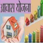 प्रधानमंत्री आवास योजना अलीगढ़